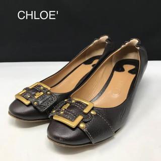 クロエ(Chloe)の正規品 クロエ レザー ウェッジソール パンプス ブラウン(ハイヒール/パンプス)