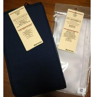 ムジルシリョウヒン(MUJI (無印良品))の無印良品 パスポートケース・リフィール(日用品/生活雑貨)