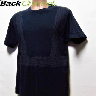 バックチャンネル(Back Channel)のバックチャンネル◆ブランドロゴTEE◆ブラック (Tシャツ/カットソー(半袖/袖なし))