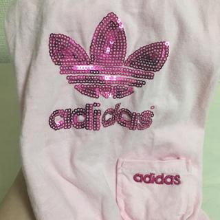アディダス(adidas)のアディダス 犬服 つなぎ(犬)