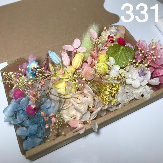 花材セット   331 ハンドメイドのフラワー/ガーデン(プリザーブドフラワー)の商品写真