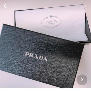 プラダ(PRADA)のPRADA 財布 空箱(ショップ袋)