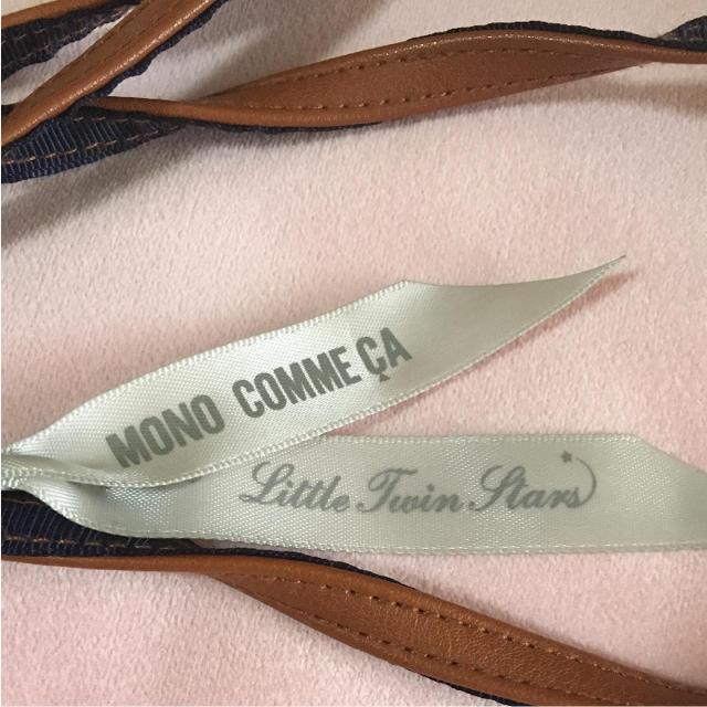 COMME CA ISM(コムサイズム)のキキララ コムサ コラボ ポーチ ハンドメイドのスマホケース/アクセサリー(スマホケース)の商品写真