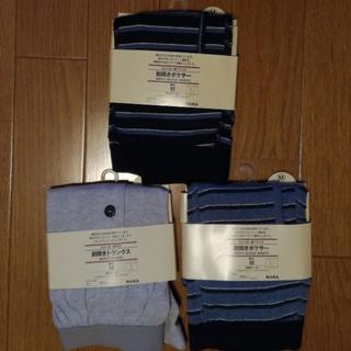 ムジルシリョウヒン(MUJI (無印良品))のSEKI様専用 無印良品 ボクサーブリーフ+トランクス Mサイズ 3枚(ボクサーパンツ)
