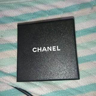 シャネル(CHANEL)のCHANELの箱です(小物入れ)