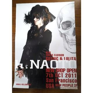 レア h.NAOTO ポスター