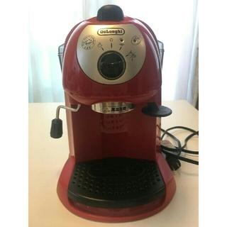 デロンギ(DeLonghi)のたにさんさん>【6月いっぱい】デロンギ コーヒーメーカー(コーヒーメーカー)