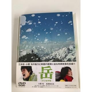ショウガクカン(小学館)の映画  岳(日本映画)