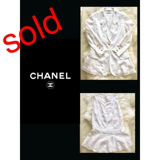 シャネル(CHANEL)のサマーSALE❣️【正規品】シャネル♡麻SUMMERスーツ(スーツ)