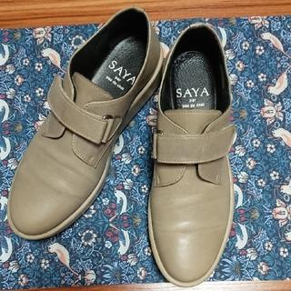 サヤ(SAYA)のSAYA厚底ストラップシューズ(ローファー/革靴)