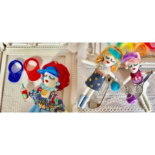 サンバイザー♡帽子♡パーツ♡チャーム♡ドールチャームにも♡ ハンドメイドの素材/材料(各種パーツ)の商品写真