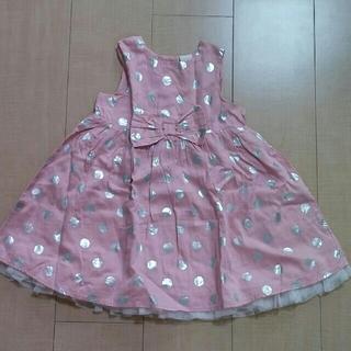 エイチアンドエム(H&M)の新品 86cm H&M ピンクにドット ワンピース♥(ワンピース)