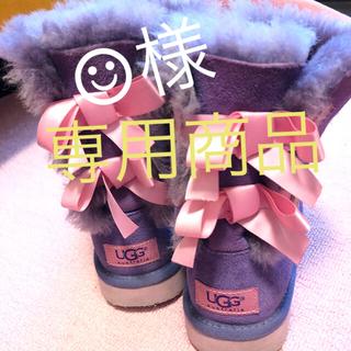 アグ(UGG)のUGG kidsブーツ(ブーツ)
