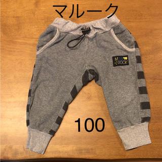 マルーク(maarook)のマルーク   スウェットパンツ  100(パンツ/スパッツ)