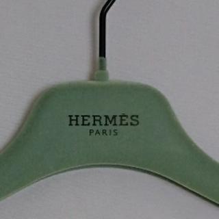エルメス(Hermes)の未使用★HERMES ハンガー(押し入れ収納/ハンガー)