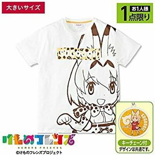 シマムラ(しまむら)のサーバル Tシャツ メンズ 4L けものフレンズ けもフレ しまむら(Tシャツ/カットソー(半袖/袖なし))