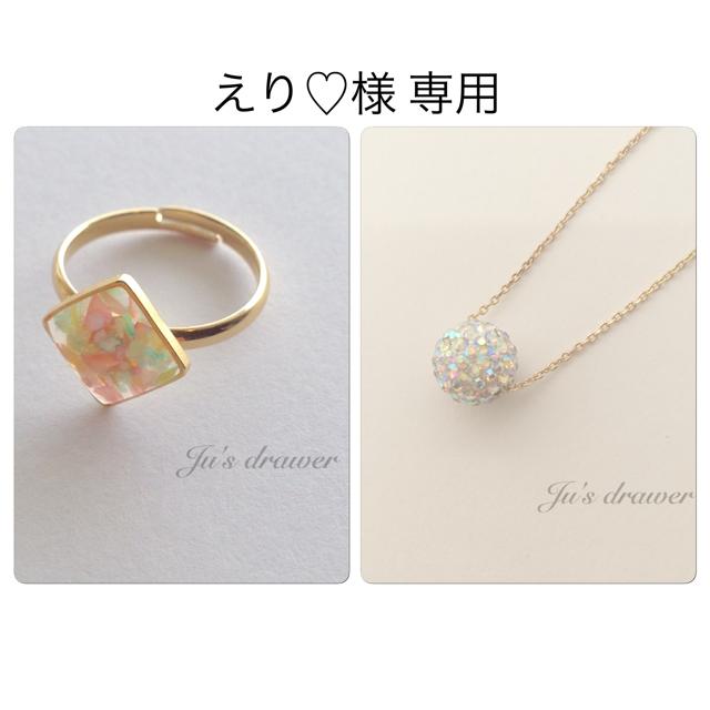 えり♡様 専用ページ ハンドメイドのアクセサリー(ネックレス)の商品写真