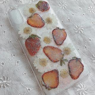 大人気❤️たっぷり苺×フラワー押し花スマホケース iPhoneX(スマホケース)