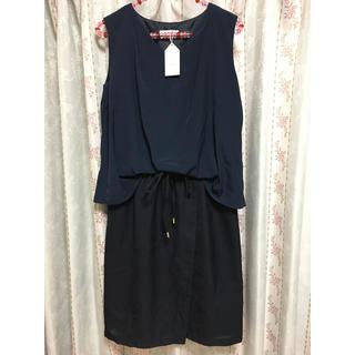 エージー(AG)の新品タグ付き ラップスカートワンピース 紺、黒(ひざ丈ワンピース)