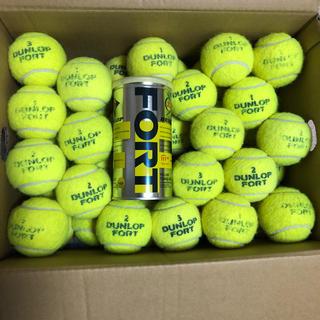 ダンロップ(DUNLOP)の使用済 テニスボール(ボール)