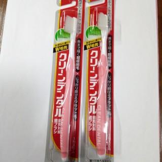 ダイイチサンキョウヘルスケア(第一三共ヘルスケア)のクリーンデンタル 歯ブラシ(やわらかめ)2本(歯ブラシ/デンタルフロス)