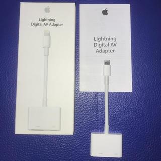 アップル(Apple)のLighting Digital AV Adapter  こべお様専用(映像用ケーブル)