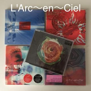 ラルクアンシエル(L'Arc~en~Ciel)の【CD5枚セット】L'Arc~en~Ciel(ラルク・アン・シエル)(ポップス/ロック(邦楽))