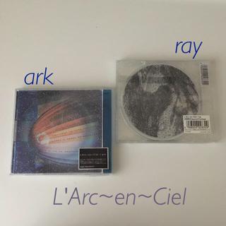 ラルクアンシエル(L'Arc~en~Ciel)の【CDアルバム2枚セット】L'Arc-en-Ciel「ark」「ray」(ポップス/ロック(邦楽))