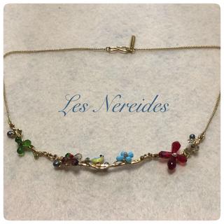 レネレイド(Les Nereides)のレネレイド 小鳥のネックレス(ネックレス)