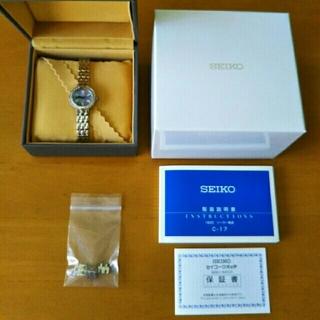 セイコー(SEIKO)のセイコー エクセリーヌ SWCW007 ソーラー電波☆(腕時計)
