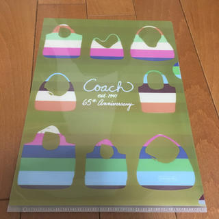コーチ(COACH)の新品 付録 コーチファイル 2枚(クリアファイル)