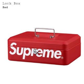 シュプリーム(Supreme)のSupreme  Lock Box 金庫(小物入れ)