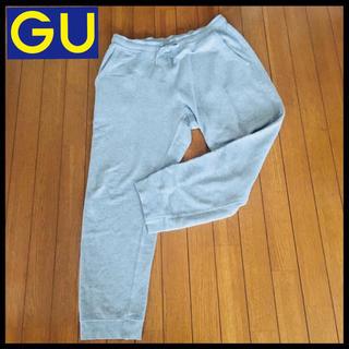 ジーユー(GU)のアントキのいわき様専用☺︎アンクル丈 スウェット GU ジーユー メンズ パンツ(その他)