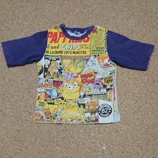 パプ(papp)のパプ 袖が長めのデザイン半袖Tシャツ 110 宇宙人 ロケット(Tシャツ/カットソー)