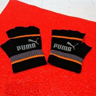 プーマ(PUMA)の手袋🤚指無し(手袋)