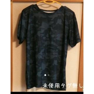 シマムラ(しまむら)のメンズ 半袖 迷彩柄(Tシャツ/カットソー(半袖/袖なし))