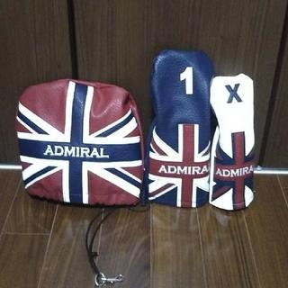 アドミラル(Admiral)のアドミラル キャディバッグ&ヘッドカバーセット(バッグ)