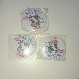 ヤマザキセイパン(山崎製パン)のヤマザキカルシウムブレッド缶バッジ3個(バッジ/ピンバッジ)