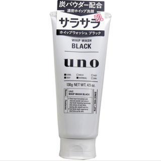SHISEIDO (資生堂) - UNO(ウーノ) ホイップウォッシュ(ブラック)(洗顔料) 130g   90個