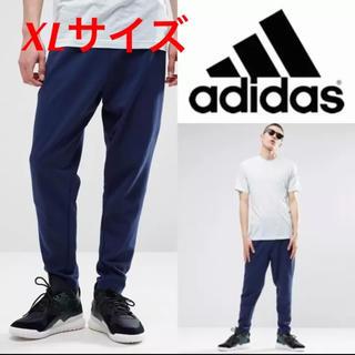 アディダス(adidas)の新品‼︎アディダス パンツ adidas [ZNEシリーズ]ネイビー  O(その他)