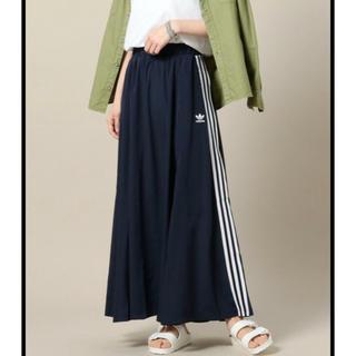 アディダス(adidas)の数量限定❗️希少♡Sサイズ BEAUTY&YOUTH コラボ ロングスカート(ロングスカート)