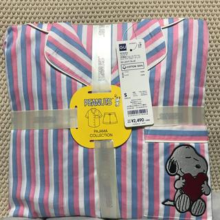 ジーユー(GU)のGUコットンパジャマ半袖ショートパンツスヌーピーストライプ柄ピンク(パジャマ)
