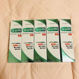 サンスター 薬用GUM 5本セット