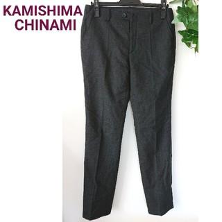 カミシマチナミ(KAMISHIMA CHINAMI)のKAMISHIMA CHINAMI カミシマチナミ スラックス パンツ グレー(カジュアルパンツ)