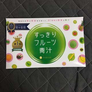 すっきりフルーツ青汁(ダイエット食品)