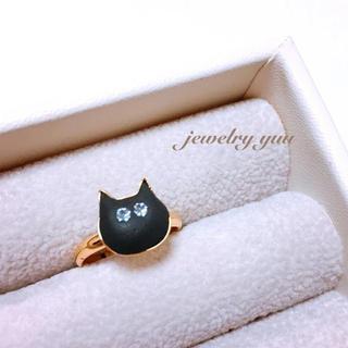 ネコ リング クリスタルクレイ(リング(指輪))