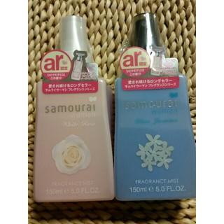 サムライ(SAMOURAI)の新品未使用 サムライウーマン フレグランスミスト 2個セット コロン(香水(女性用))