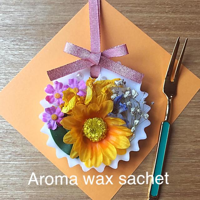 アロマワックスサシェ ハンドメイドのインテリア/家具(アロマ/キャンドル)の商品写真