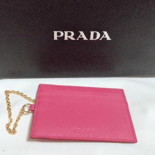 プラダ(PRADA)の新品未使用 プラダ カードケース(名刺入れ/定期入れ)