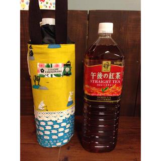 1.5リットル ハンドメイド ペットボトル 水筒 ケース カバー ムーミン 羊(雑貨)